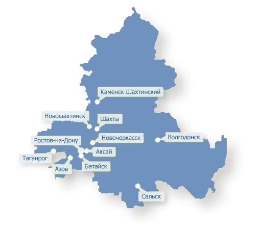 Государственное автономное учреждение Ростовской области «Региональный информационно-аналитический центр развития образования»